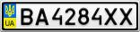 Номерной знак - BA4284XX