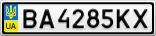 Номерной знак - BA4285KX