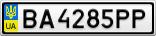Номерной знак - BA4285PP