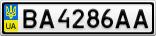 Номерной знак - BA4286AA