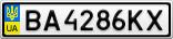 Номерной знак - BA4286KX