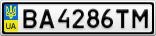 Номерной знак - BA4286TM