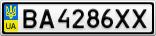 Номерной знак - BA4286XX