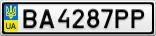 Номерной знак - BA4287PP