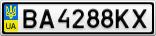 Номерной знак - BA4288KX