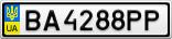 Номерной знак - BA4288PP