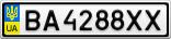 Номерной знак - BA4288XX