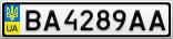 Номерной знак - BA4289AA