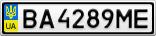 Номерной знак - BA4289ME