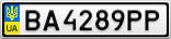 Номерной знак - BA4289PP