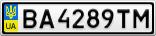 Номерной знак - BA4289TM