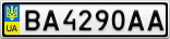 Номерной знак - BA4290AA