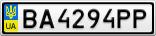 Номерной знак - BA4294PP