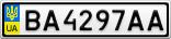 Номерной знак - BA4297AA