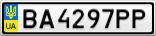 Номерной знак - BA4297PP