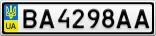 Номерной знак - BA4298AA