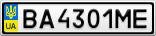 Номерной знак - BA4301ME