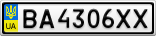 Номерной знак - BA4306XX