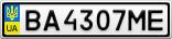 Номерной знак - BA4307ME