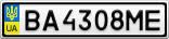 Номерной знак - BA4308ME