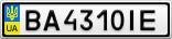 Номерной знак - BA4310IE