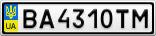 Номерной знак - BA4310TM