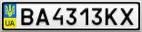 Номерной знак - BA4313KX