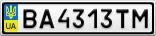 Номерной знак - BA4313TM