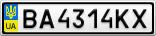 Номерной знак - BA4314KX
