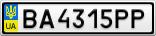 Номерной знак - BA4315PP