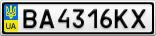 Номерной знак - BA4316KX