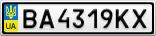 Номерной знак - BA4319KX