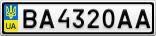 Номерной знак - BA4320AA