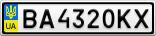 Номерной знак - BA4320KX