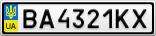 Номерной знак - BA4321KX