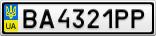 Номерной знак - BA4321PP