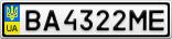 Номерной знак - BA4322ME