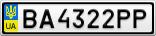 Номерной знак - BA4322PP