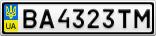 Номерной знак - BA4323TM