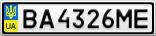 Номерной знак - BA4326ME