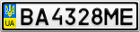 Номерной знак - BA4328ME
