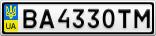 Номерной знак - BA4330TM