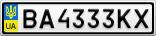Номерной знак - BA4333KX