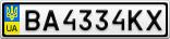 Номерной знак - BA4334KX