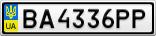 Номерной знак - BA4336PP