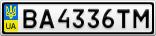 Номерной знак - BA4336TM