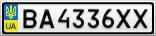 Номерной знак - BA4336XX