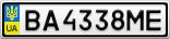 Номерной знак - BA4338ME