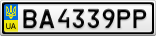 Номерной знак - BA4339PP
