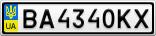 Номерной знак - BA4340KX